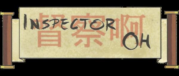 inspector-oh-logo