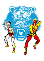 judomaster-and-tiger-unknown-based-frank-mclaughlin-art-1