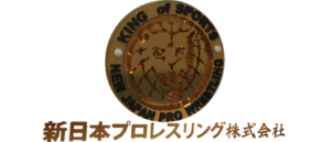 New Japan Pro-Wrestling Camp application begins today!