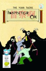 a_inspector_oh_issue_0_front_cover_by_theyuantwins-dacsjl0
