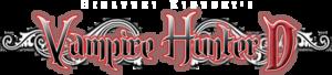 RICH REVIEWS: Vampire Hunter D: Message
