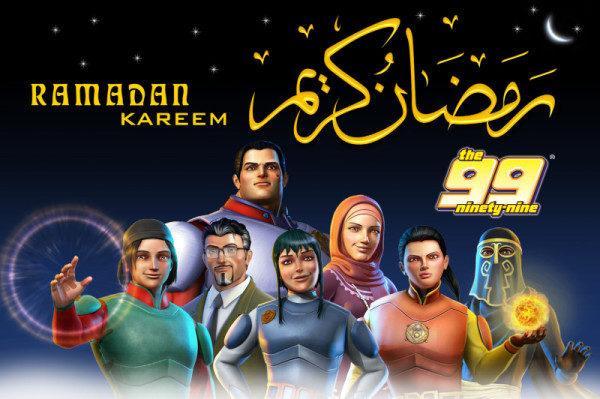 99-ramadan