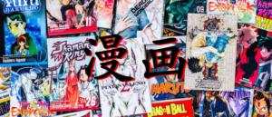 The international appeal of Manga