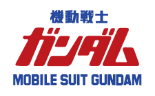 Mobile Suit Gundam NT Coming To Theaters