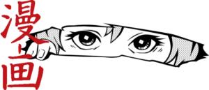 Japanese Style – Dangerous Manga Female Characters