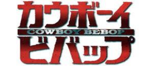 """""""Cowboy Bebop"""" Teaser Released By Netflix"""