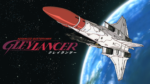 Gleylancer (Xbox) Review – Shooting like it is 1992